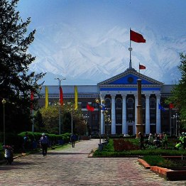 The 16,000ft snowcaps of the Tian Shan mountains just south of the capital city of Bishkek, at only 2,000ft