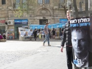 I also had the pleasure of being in Jerusalem during  election day; Herzog versus Netanyahu